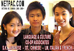 Shiho Kaneko, Japanese language consultant for Netpac with Dan Tam, Chinese and Leanna Wong, Italian and French language associates